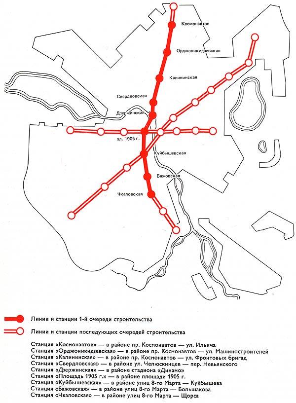 Карта Альметьевска подробная с улицами, номерами домов, районами 27