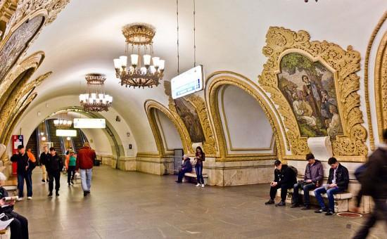 фото метро киевская