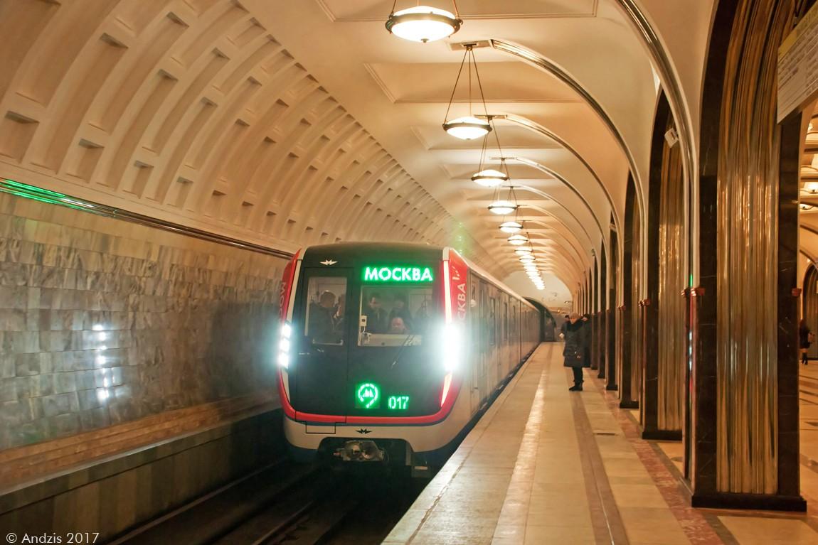 Расписание поездов по москве на харьков