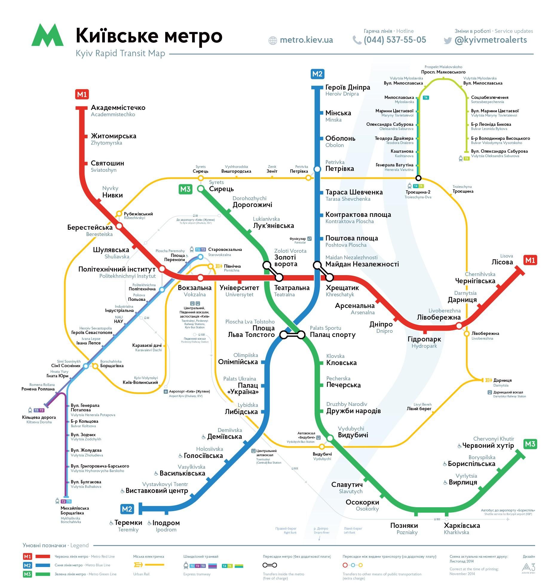 Схема станций киевского метро фото 372