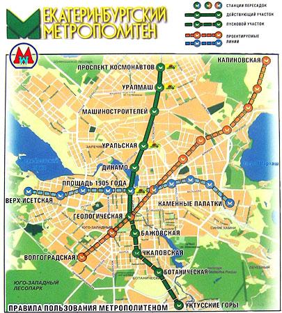 что строительство метро не