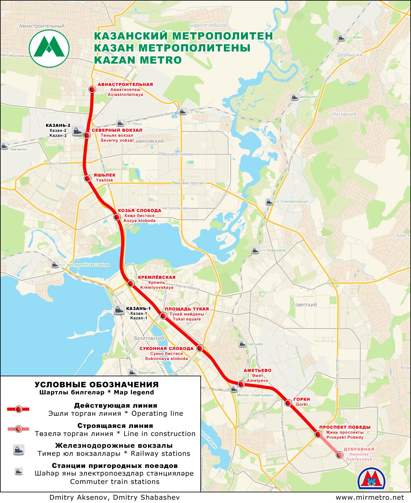 Схема казанского метро фото