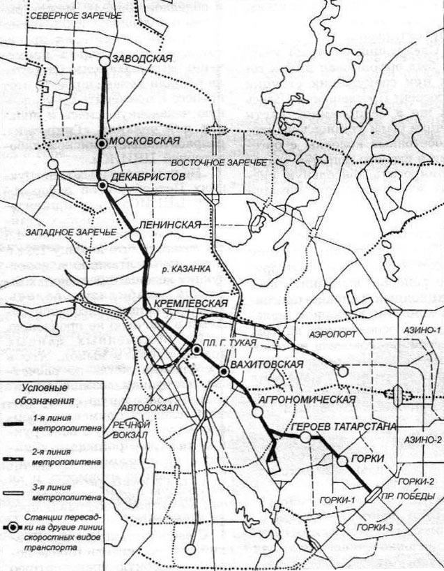 схема Казанского метро с