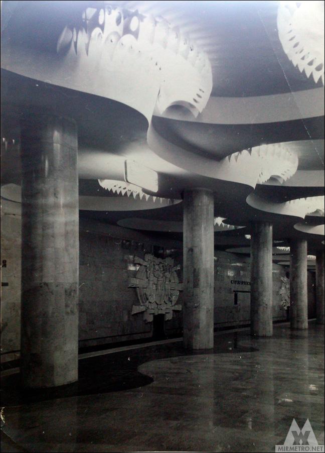 станция студенческая харьков старое фото