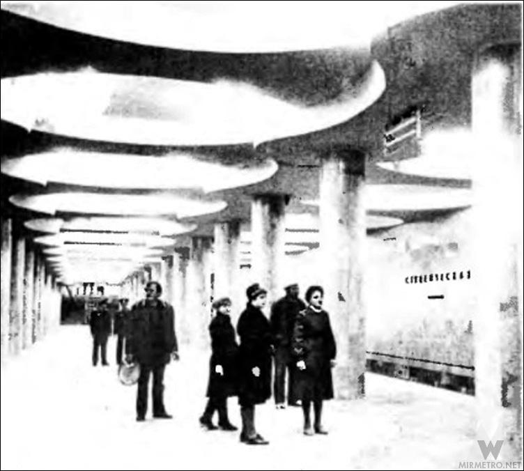 станция метро студенческая харьков строительство