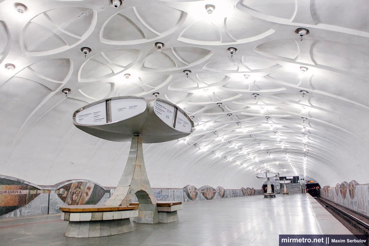 станция академика павлова