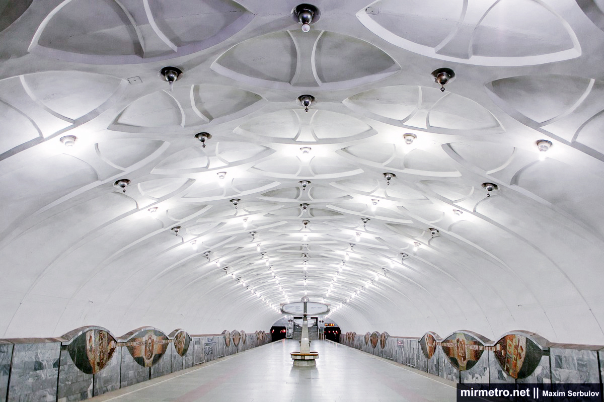станция метро академика павлова