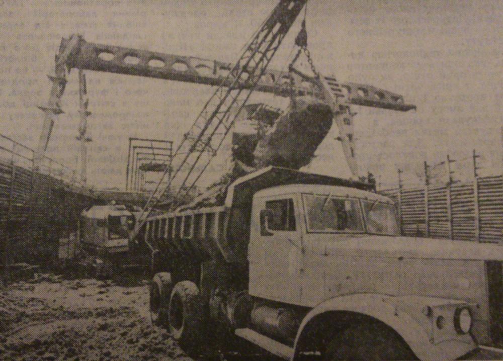 станция метро академика павлова старое фото