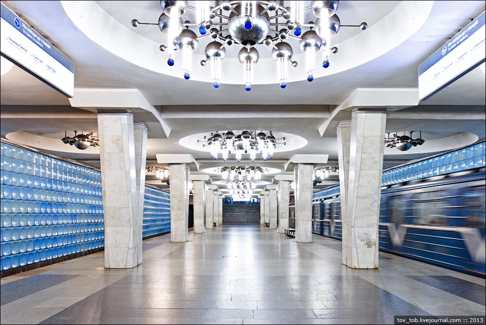 Картинки по запросу барабашова станция метро харків