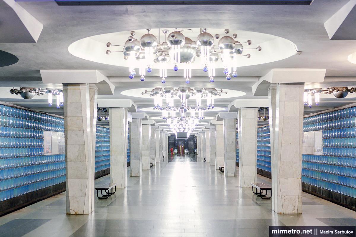 станция академика барабашова