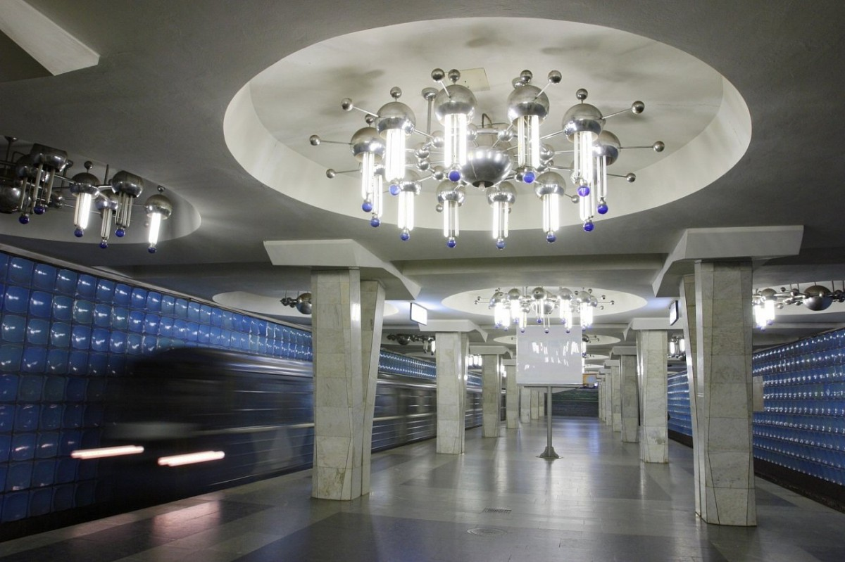 станция метро академика барабашова