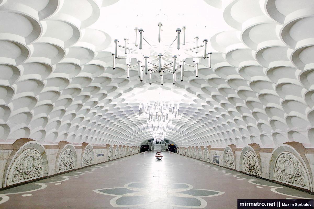 станция метро киевская харьков