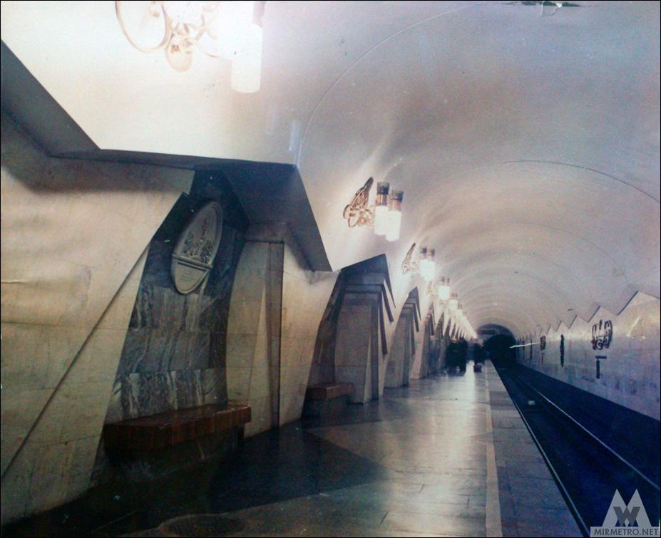 станция метро пушкинская харьков старое фото