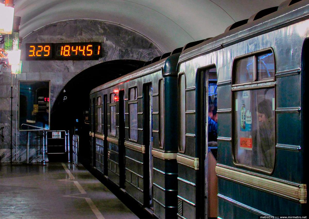 станция метро пушкинская харьков