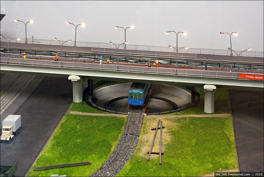 через мост Патона к