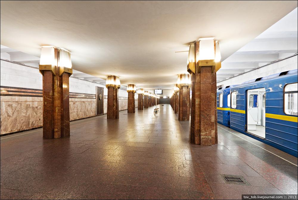 688a2cb298d3 Станція «Героїв Дніпра»   Мир метро
