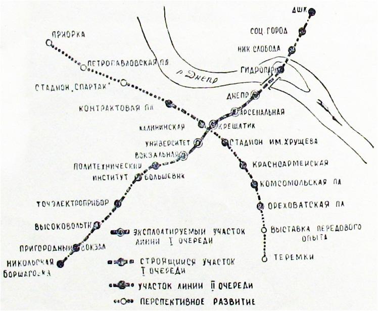 Схема 1962 года