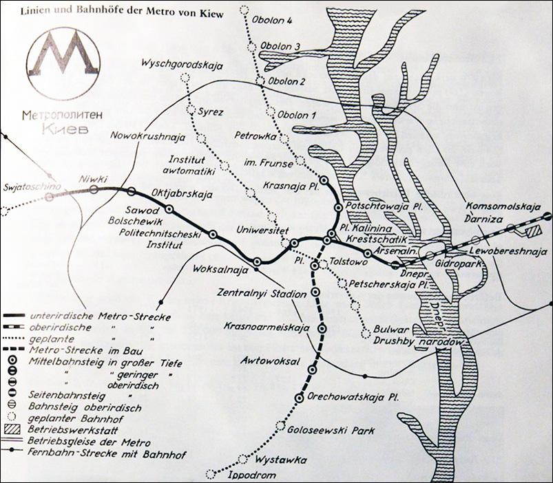Схема метро 1981 года