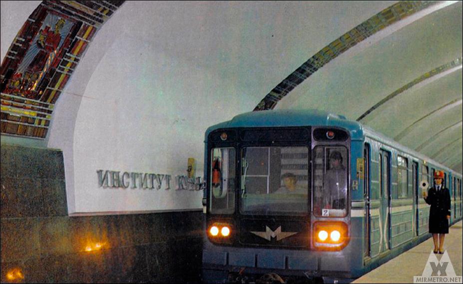 станция метро институт культуры старое фото