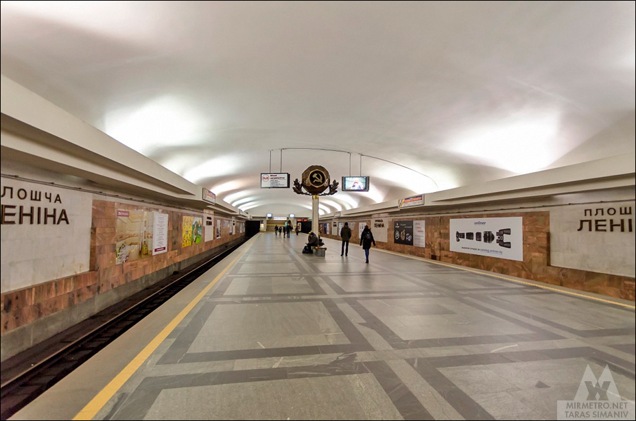 станция метро площадь ленина минск