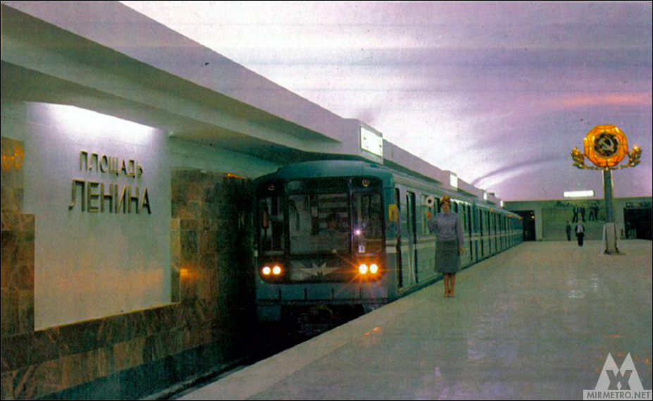 станция метро площадь ленина минск старое фото