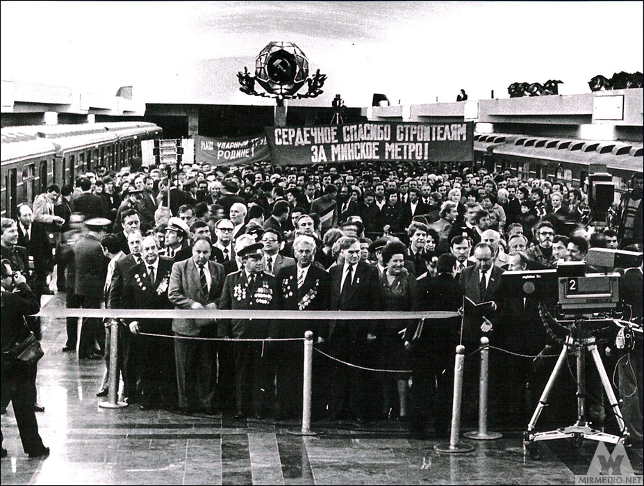 станция метро площадь ленина минск открытие