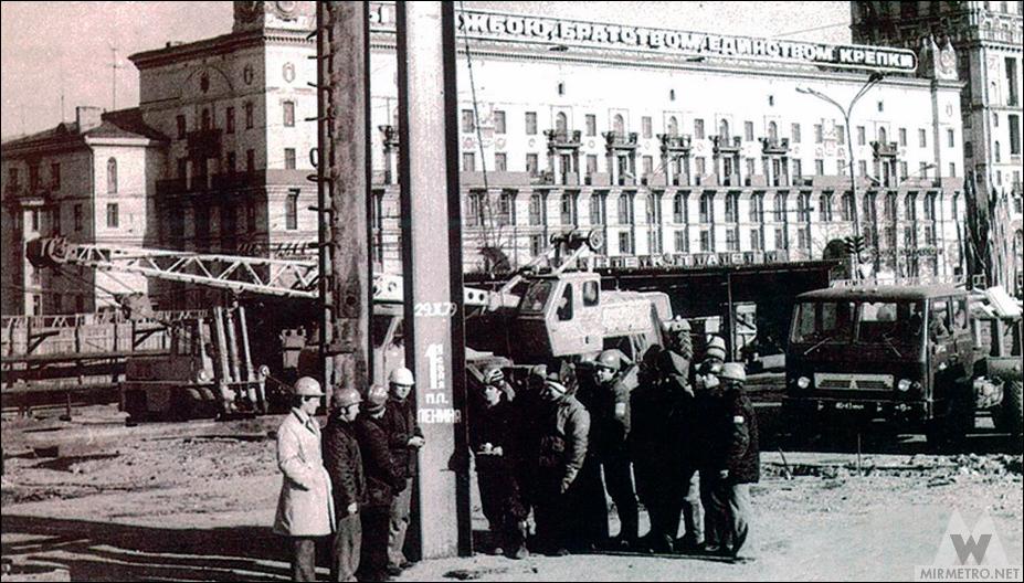 станция метро площадь ленина минск строительство