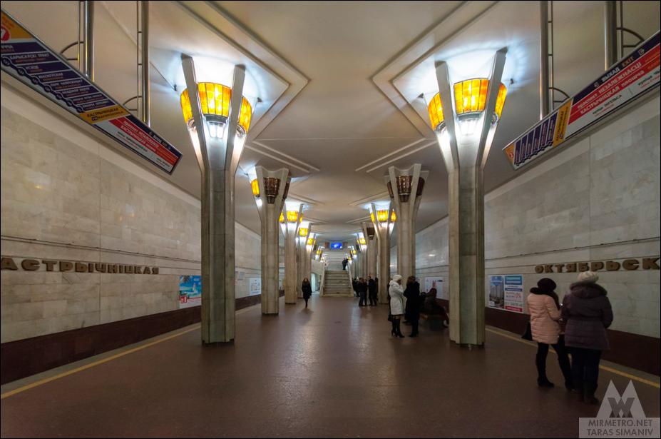 станция метро октябрьская минск