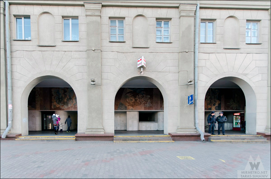 станция октябрьская мраморные панно минск