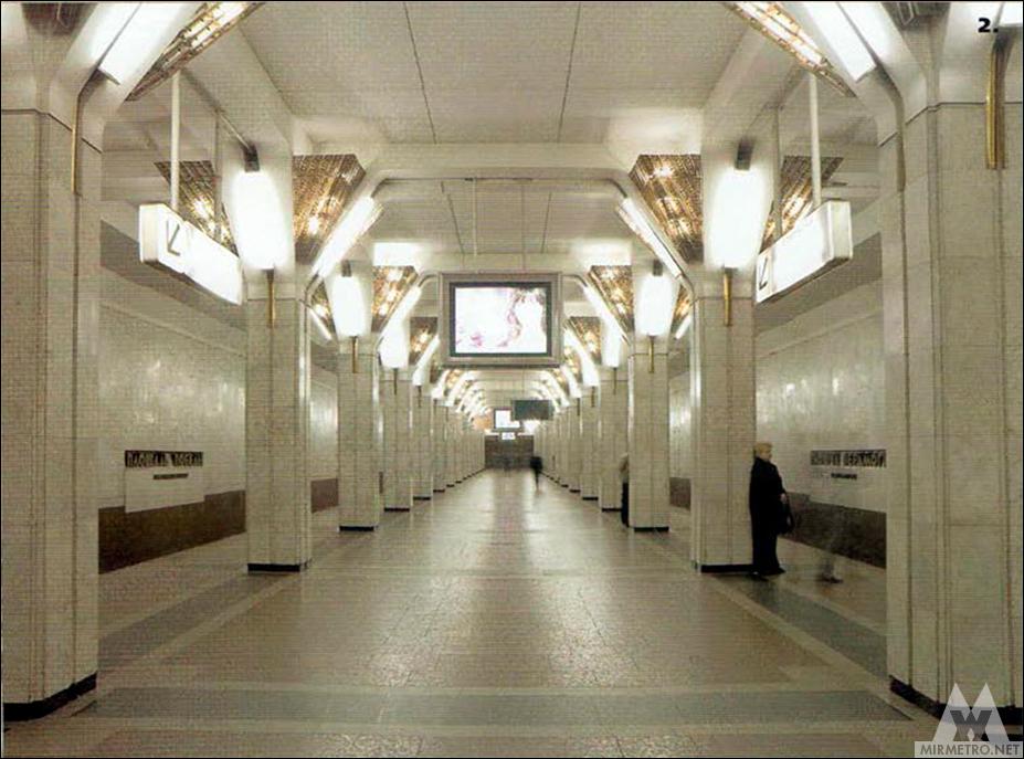 станция площадь победы старое фото