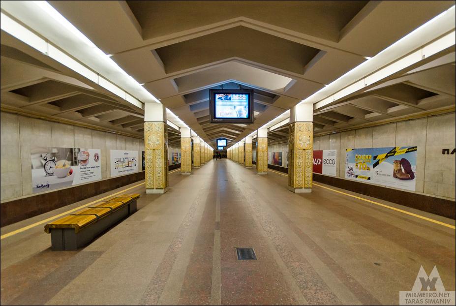 станция метро площадь якуба коласа