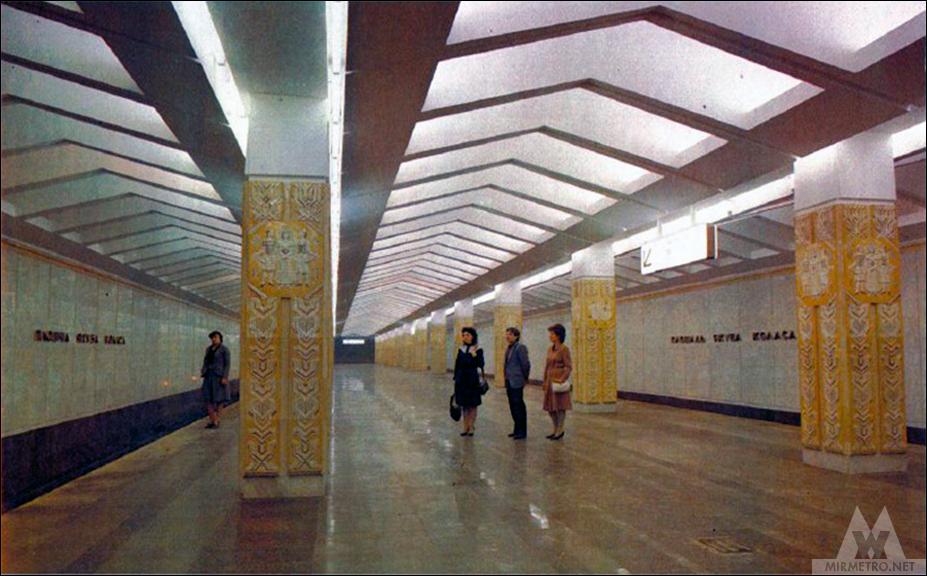 станция метро площадь якуба коласа старое фото