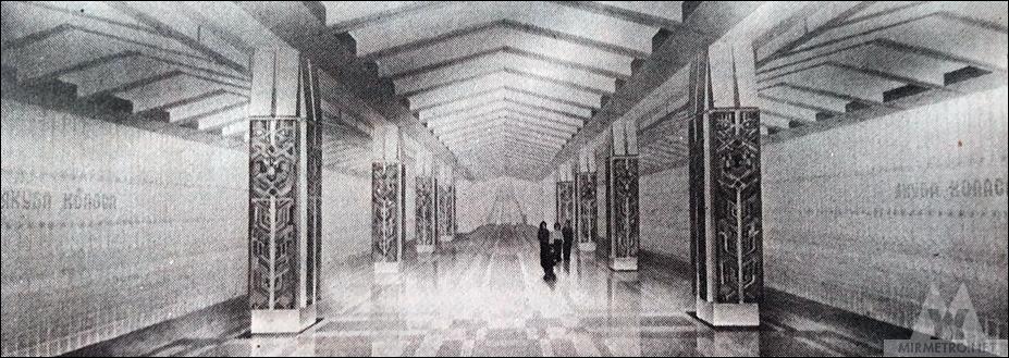 станция метро площадь якуба коласа проект