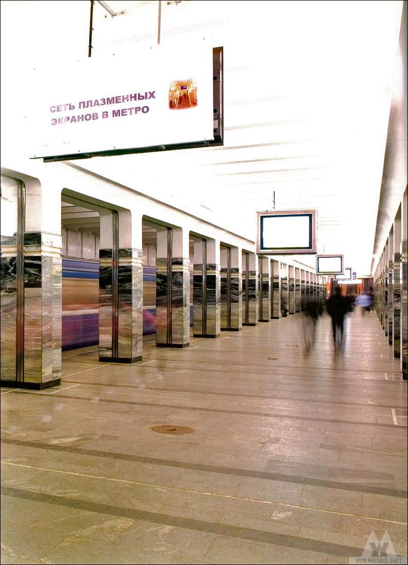 станция академия наук минск