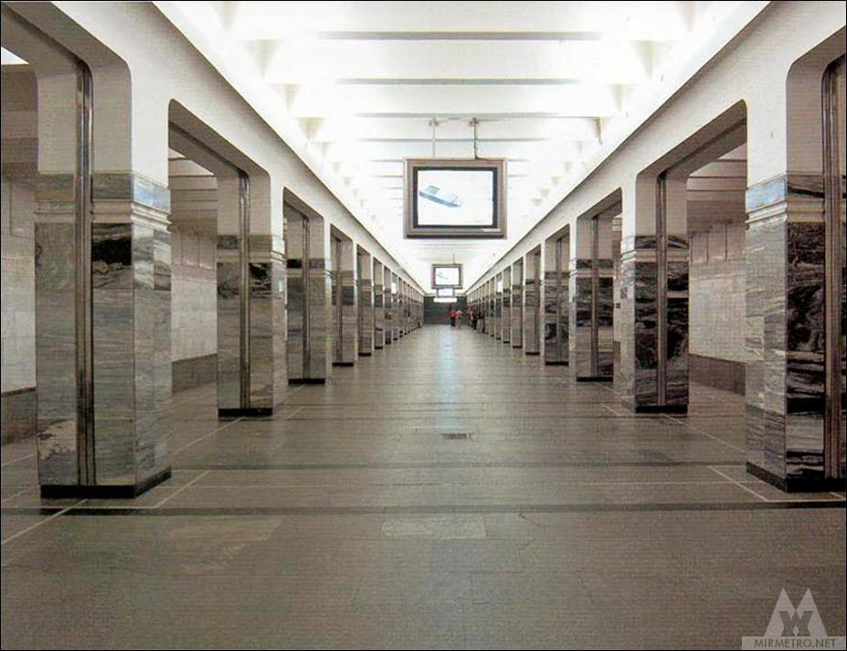 станция академия наук старое фото