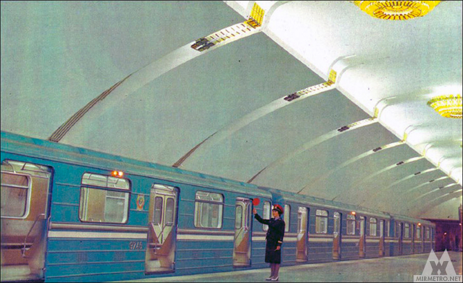 станция парк челюскинцев старое фото