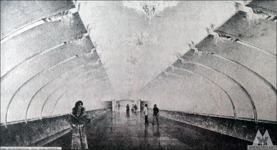 Станция метро Парк Челюскинцев проект