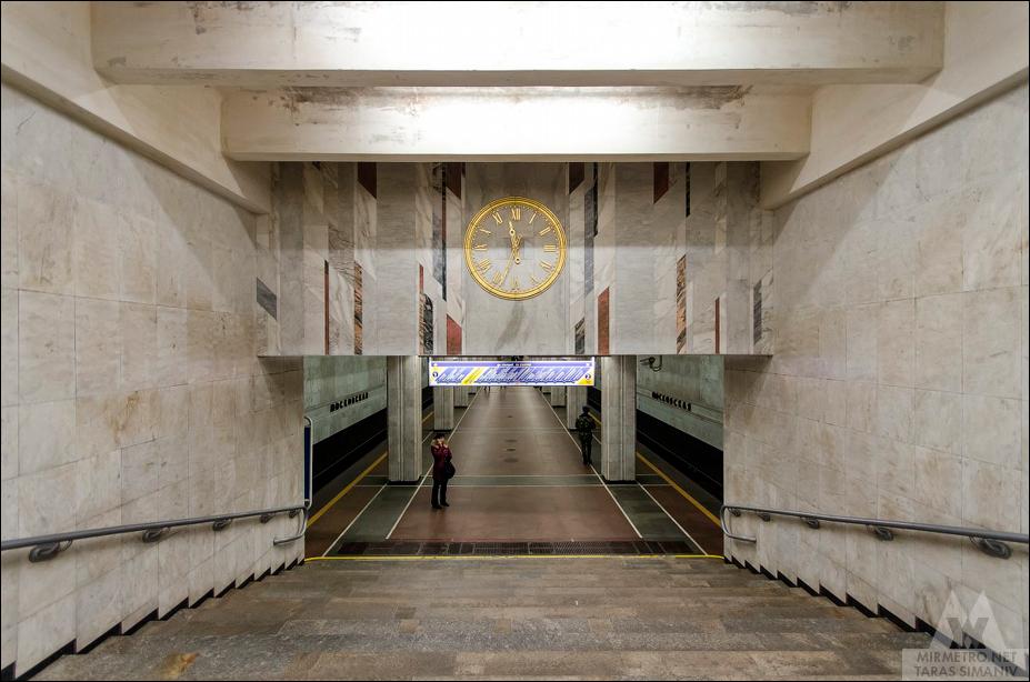 станция метро московская минск