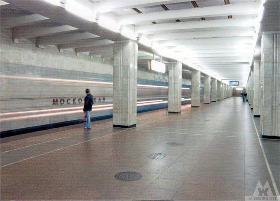 станция метро московская минск старое фото