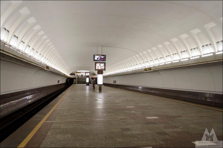 станция метро восток