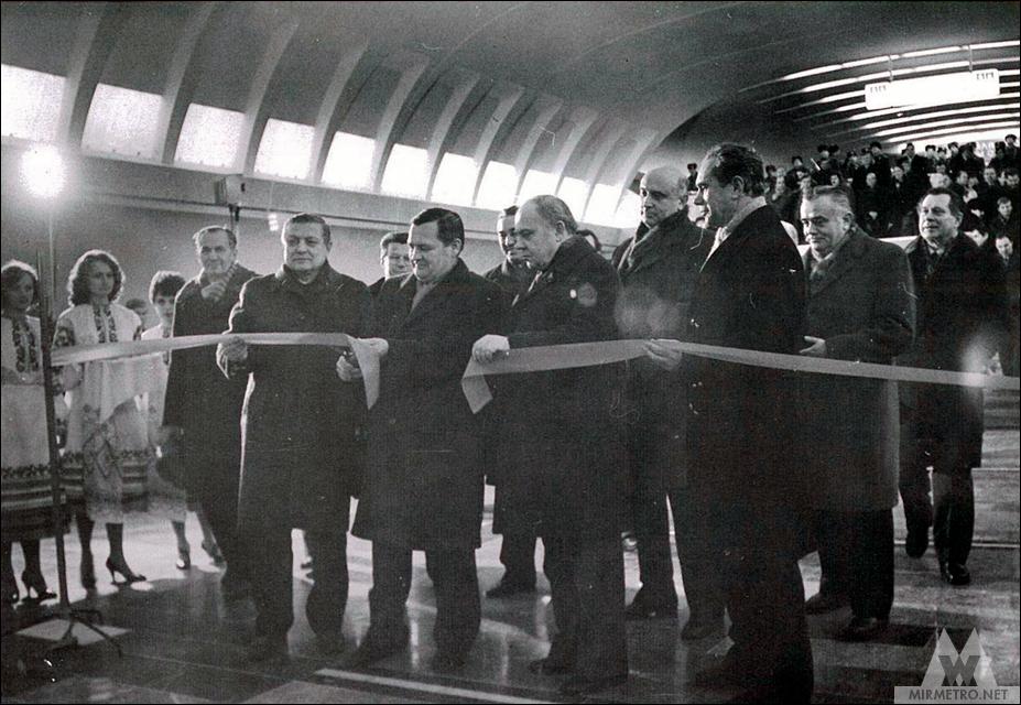 станция метро восток открытие