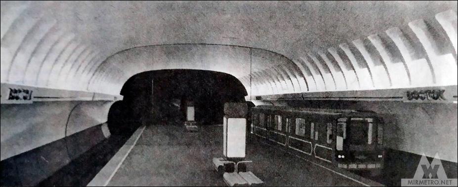 станция метро восток проект