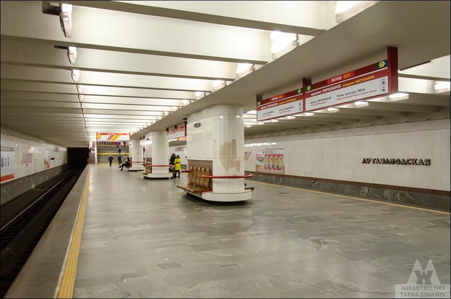 станция метро автозаводская минск