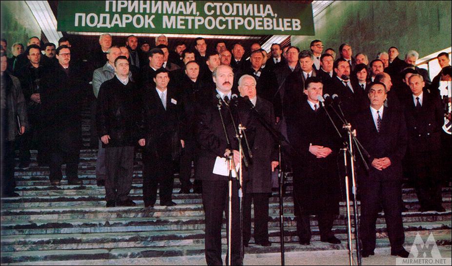 станция метро автозаводская минск открытие