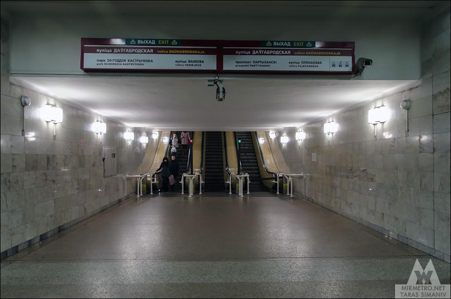 станция метро партизанская минск
