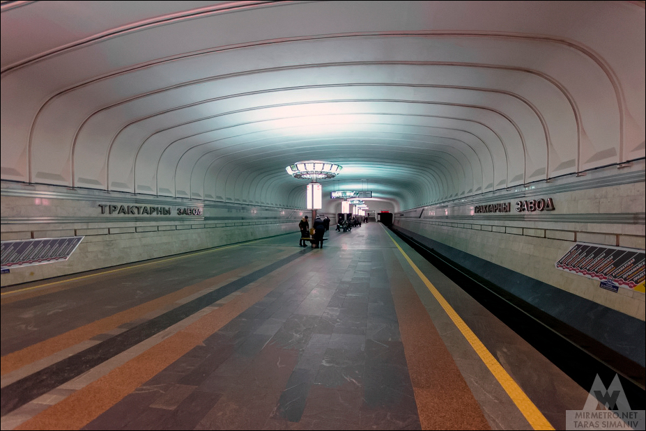 станция метро тракторный завод минск