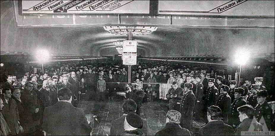 станция метро тракторный завод минск открытие