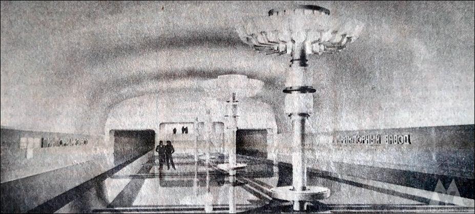 станция метро тракторный завод минск проект