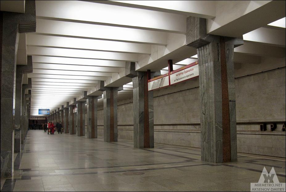 станция метро пролетарская минск старое фото