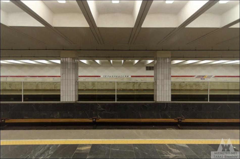 станция метро первомайская минск